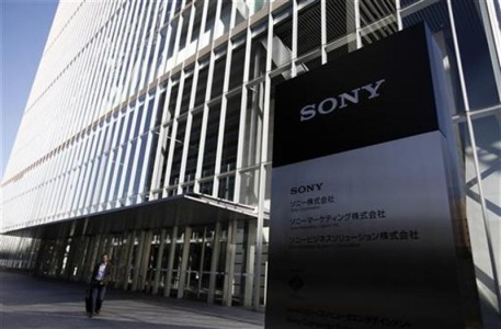 Sony Corp's headquarters is pictured in Tokyo
